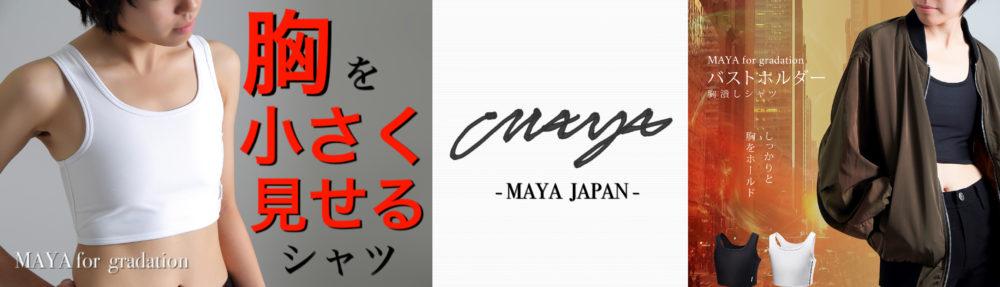 MAYA JAPAN